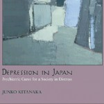2013 Hsu Book Prize: Depression in Japan