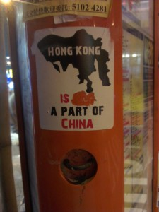 """HONG KONG IS (NOT) A PART OF CHINA"" Bus stop on occupied Nathan Road, Mong Kok, Hong Kong, 20 November 2015. Image courtesy Ian Rowen"