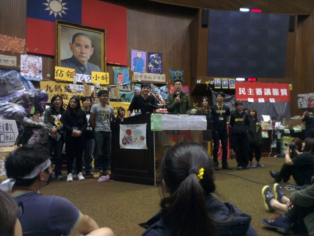 Sunflower-Occupied Legislative Yuan, 1 April 2014. Photo courtesy Ian Rowen