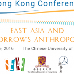 SEAA Conference – Hong Kong, June 2016