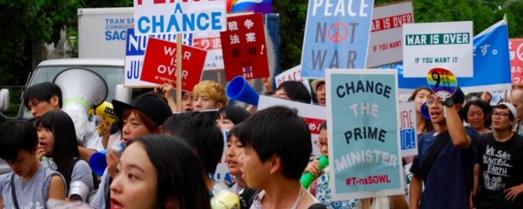 Student Protests Return to Tokyo
