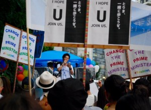 O'Day_Fig. 4_SEALDS demonstration, Shibuya, 8-23-2015 - #3