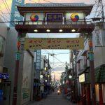 Japan's Diminishing Korean Minority