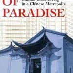 2011 Hsu Prize: Li Zhang