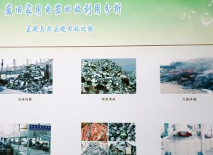 """An explicit comparison of """"formal"""" and """"informal"""" recycling methods; poster on display in a licensed dismantling plant in Shanghai. Photo courtesy Yvan Schulz"""