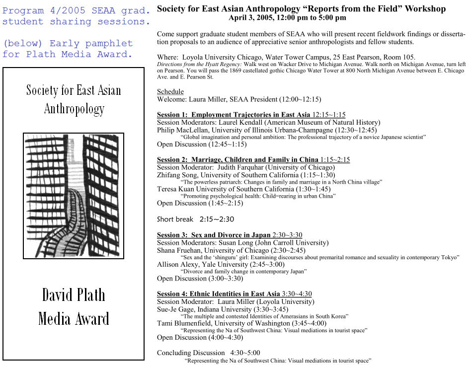 composite of Plath Media Award image and grad student workshop in 2005